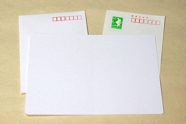二つ折りカード・封筒・返信用官製はがき