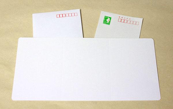 返信はがき付き三つ折りカードセット
