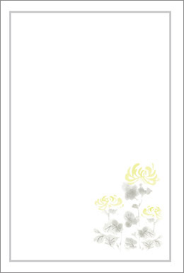 菊2枠付き