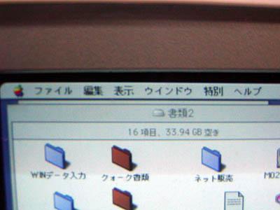 Macの画面