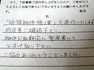 shutokubutu3.jpg