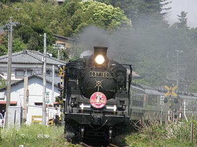 C57ばんえつ号