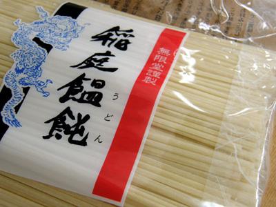 03inaniwa1.jpg