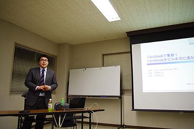 講師後藤先生