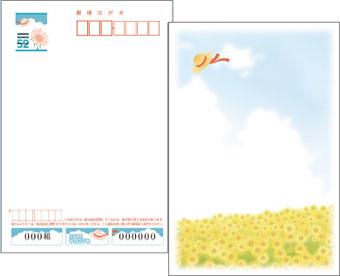 shochu_himawari.jpg