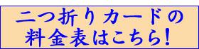 ��܂�J�[�h�����o�i�[