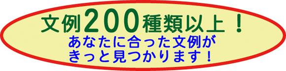 ����120���